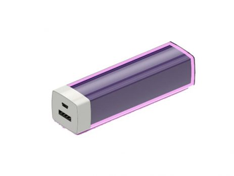 powerbanks_CDCopiaDVD